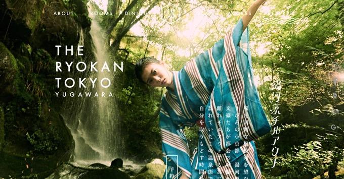 The Ryokan Tokyo Yugawara