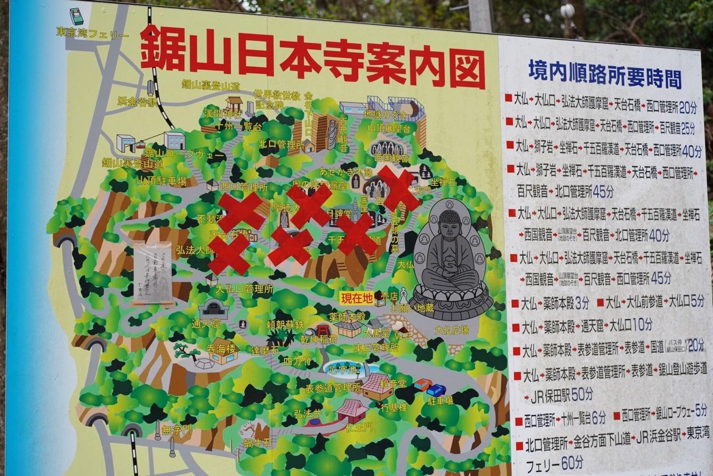 日本寺案内図