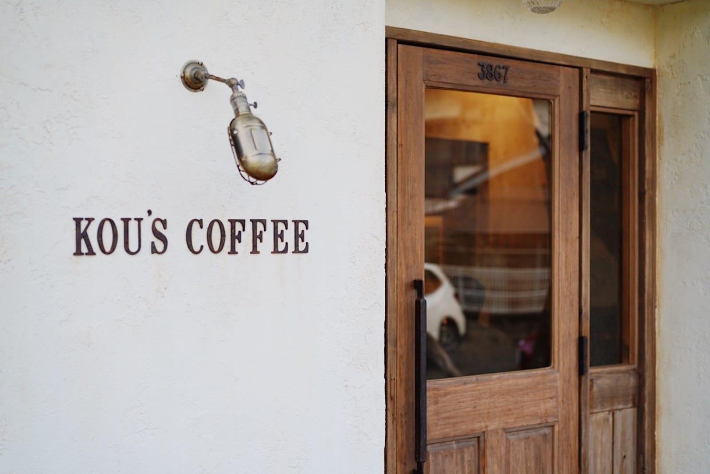 kou's coffeee