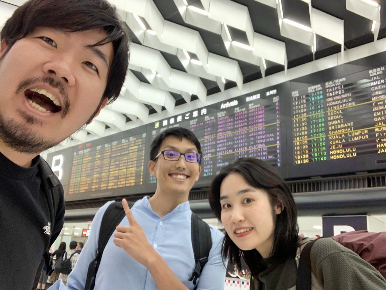 成田空港に帰還