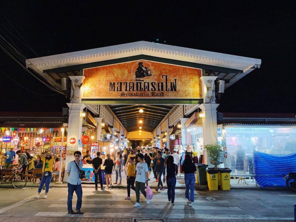 シーナカリン・ナイトマーケット