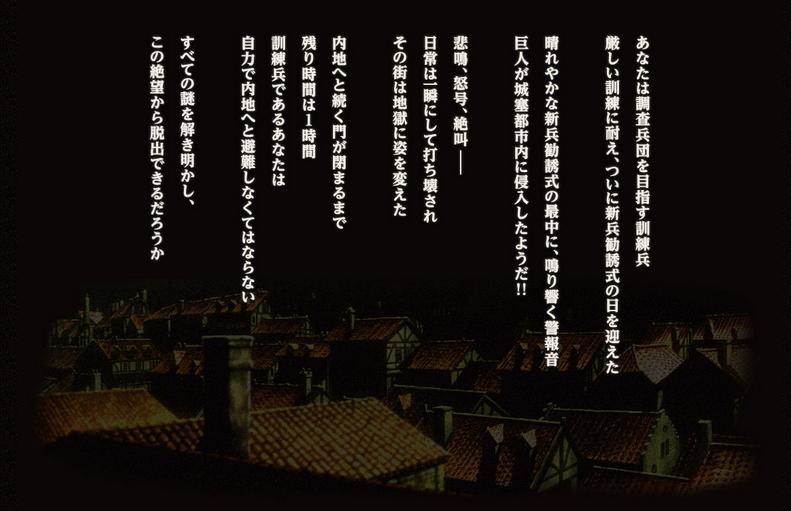 スクリーンショット 2014-02-08 17.19.51