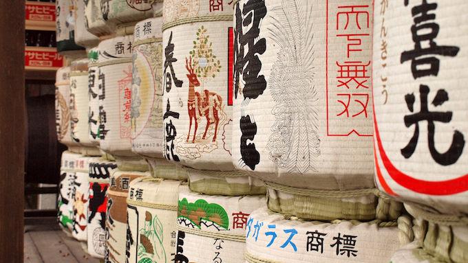「智積養水」の静水を使った日本酒を嗜む