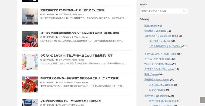 ブログ内検索