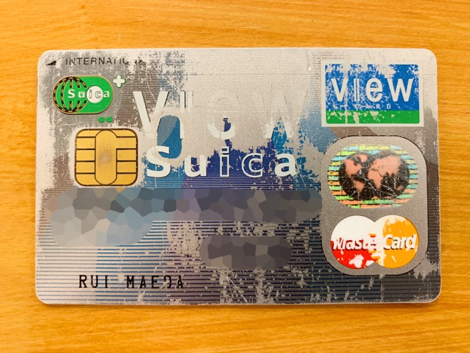 クレジットカード機能付きSuica(Master)