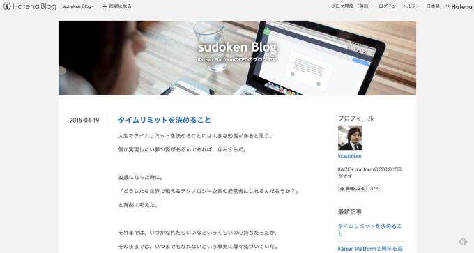 sudoken Blog
