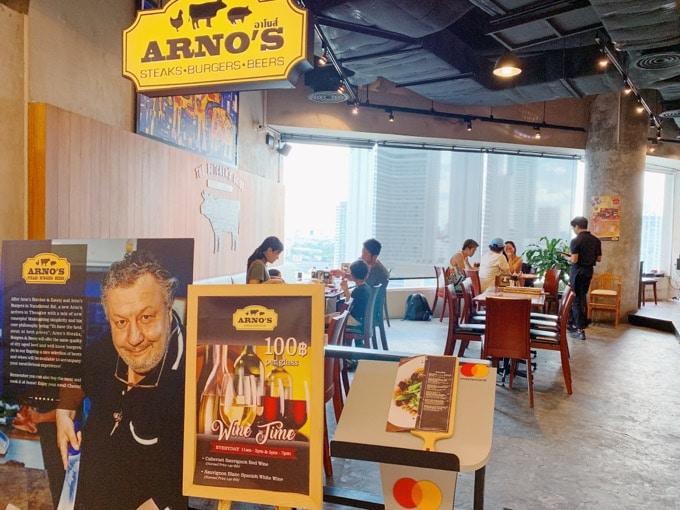 ステーキハウス「Arno's」