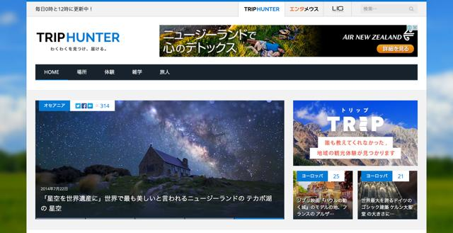 re_スクリーンショット 2014-08-25 18.47.54
