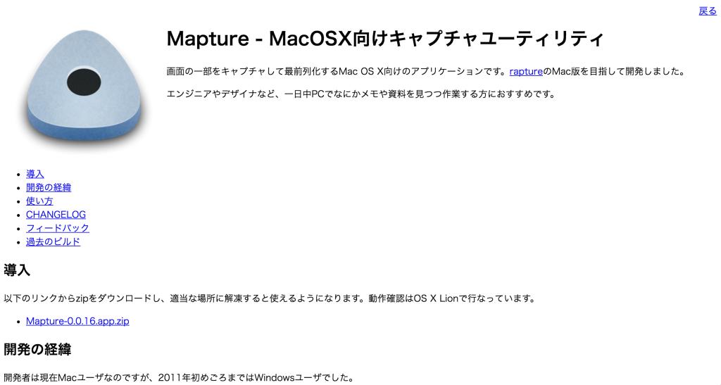 Mapture