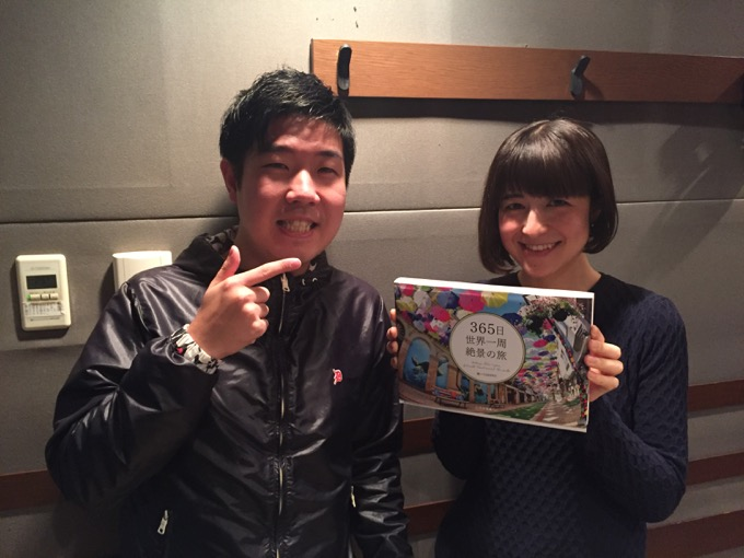 初めてのラジオ出演(2016年2月18日)