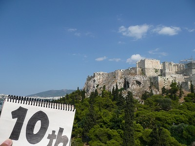 10カ国目「ギリシャ」
