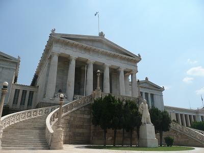 アテネ国立図書館