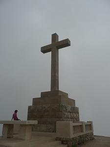 ゾルジ山頂