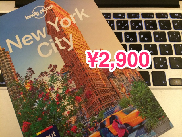 lonelyplanet_mini