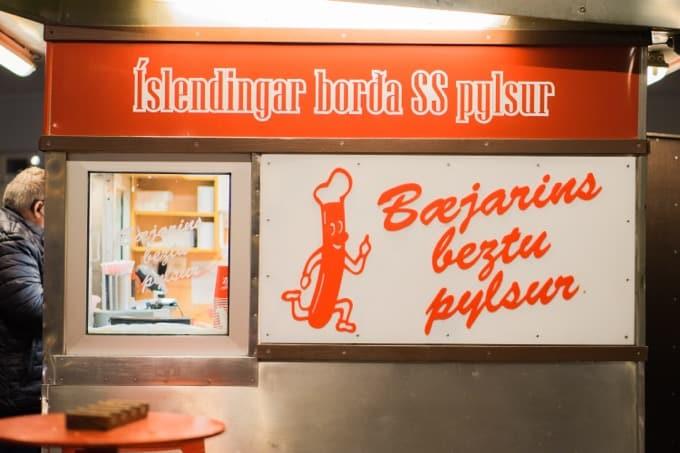 ホットドッグ「バイヤリン・ベスタ・ピルスル(Bæjarins Beztu Pylsur)」