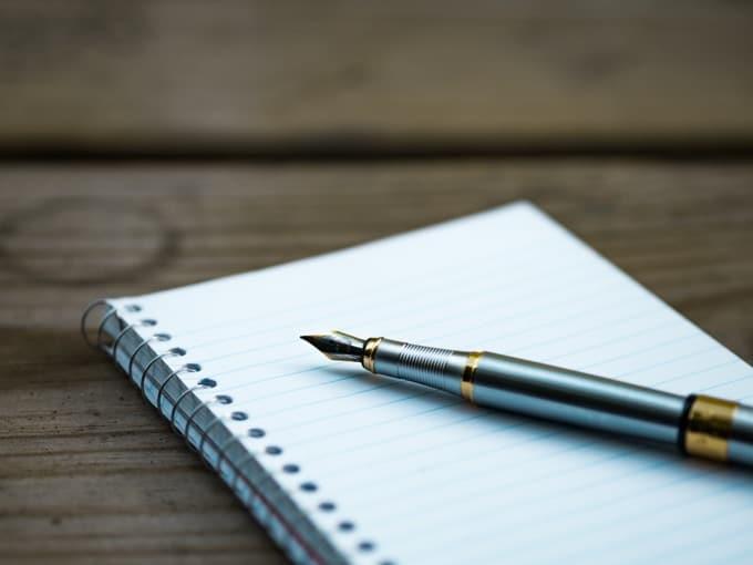 記事を書き続けられる仕組み