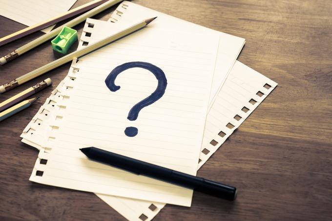 事前の質問は念入りに書こう