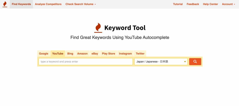 専用ツールでYouTube内の検索キーワードを探す