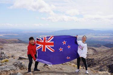 ニュージーランドの「滅びの山」ことトンガリロへ