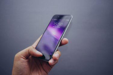 iPhone版Premiere Rushは初心者向けの動画編集アプリです【無料あり】