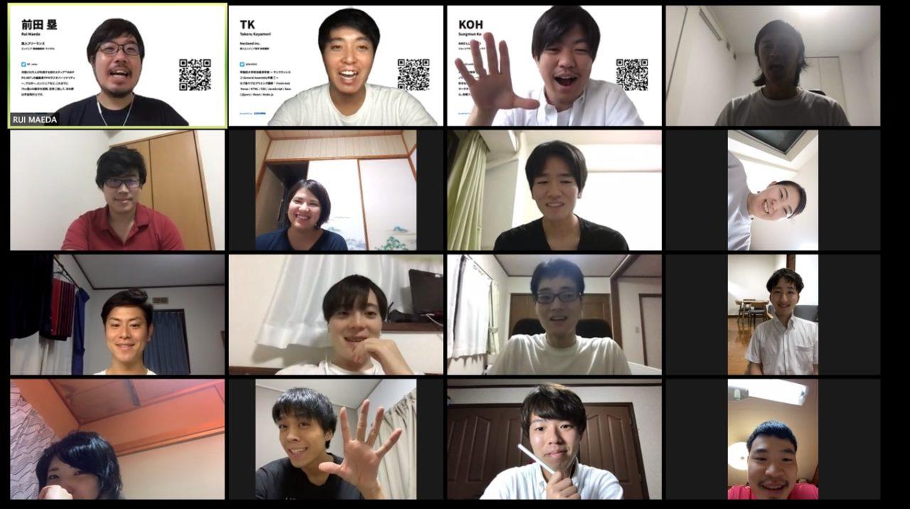 「世界を旅できる61の仕事の選び方」のウェブセミナーを開催しました