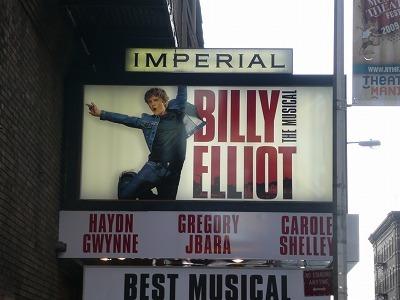 本場ニューヨークのBilly Elliot(ビリーエリオット)は、◯◯力に注意