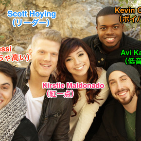 pentatonix_members